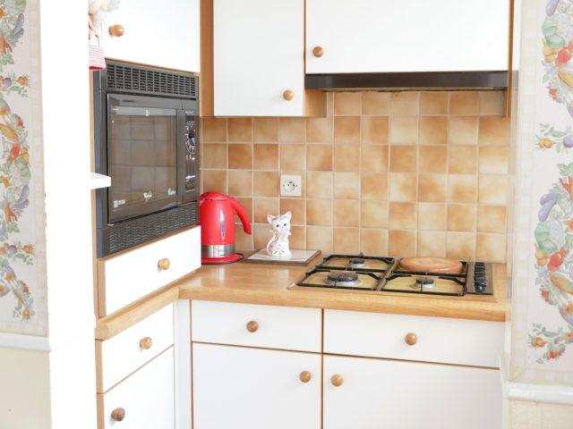 Maison Angers espace cuisine e-bis-immobilier